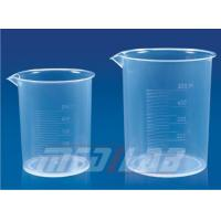 Buy cheap Beaker from wholesalers