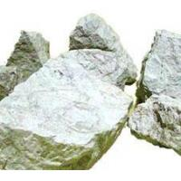 Quality Lime Stone (With Mgo upto 20%) for sale