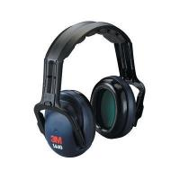 Buy cheap Hearing Protection 3M 1440 Premium Earmuff ID:#65190 from wholesalers