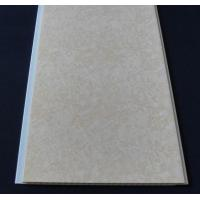 Quality Laminated Ceiling Board for sale