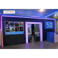 China 4D 5D 6D Motion theater on sale