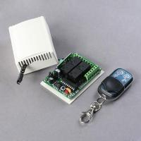 Buy cheap 4 Channel RF Wireless Transmitter Remote Control 433MHz from wholesalers
