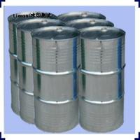 Quality Methyl alcohol for sale