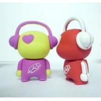 Buy cheap JS-BOY USB Flash Drive from wholesalers
