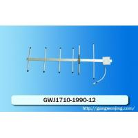 Quality 1800MHzYagiAntenna(5-15element) Antenna Series for sale