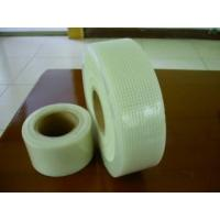 Quality Drywall Fiberglass Tape for sale