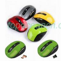 Buy cheap 2.4G wireless mouse from wholesalers