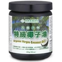 China Extra Virgin Coconut Oil on sale