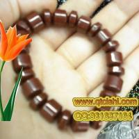 Buy cheap Germanite necklace from wholesalers