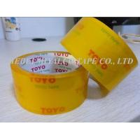 Quality Myl-021--Product--Hebei Miyaluo Tape Co.,Ltd-- for sale