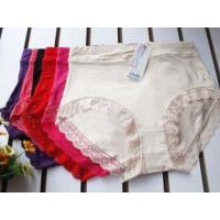 China Breathable Personalized Cotton / Spandex Maternity Support Panties With OEM, ODM Service on sale