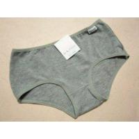 China Pregnant Plus Size Eco-Friendly Health Comfortable Bamboo OEM Maternity Support Panties on sale