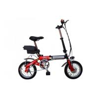 China LEF-MLX001 Magnesium alloy portable folding electric bike for sale on sale