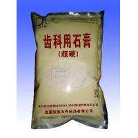 Quality Dental gypsum(Gypsum powder) for sale