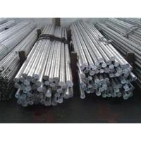 Buy cheap Aluminum Rod Extrusion Profiles from wholesalers