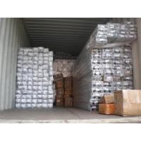 Buy cheap Aluminum Building Extrusion Profiles from wholesalers