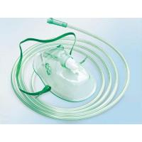 Quality Others  Oxygen mask for sale