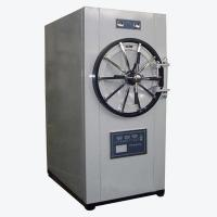 Quality Autoclave WS-280YD for sale
