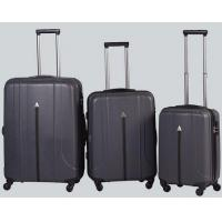 Buy cheap Luggage Bags [17] 3pc PP LUGGAGE SET /AT-007 from wholesalers