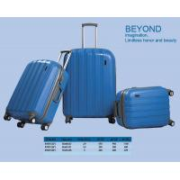 Buy cheap Luggage Bags [17] 3pc PP LUGGAGE SET /AT001 from wholesalers