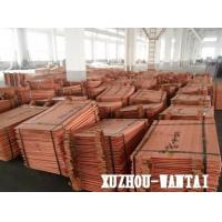 Quality cathode copper for sale