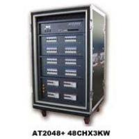 China touring dimmer Touring Dimmer Rack (AT2024/2048) on sale