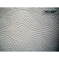 Quality PVC gypsum ceiling tiles PVC GYPSUM CEILING TILES007 for sale
