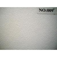 Quality PVC gypsum ceiling tiles PVC GYPSUM CEILING TILES -009 for sale