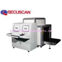 Quality 200kgs 1000 ( W ) * 1000 ( H ) mm Tunnel X Ray Baggage Scanner sales For Anti - Terrorists for sale