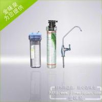 Quality Wei Chuan water Everpure water purifier for sale