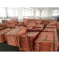 Quality copper cathodes for sale