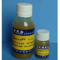 Quality Leather industry QS-109A oily water repellent agent for sale