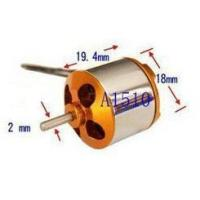 Buy cheap Brushless motor A1510 from wholesalers