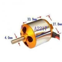 Buy cheap Brushless motor A2217 from wholesalers