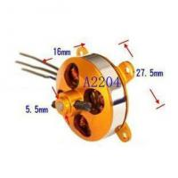 Buy cheap Brushless motor A2204 from wholesalers