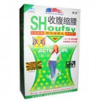 China Shoufsy slimming capsule for sale