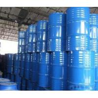 Quality Dioctyl Phthalate for sale