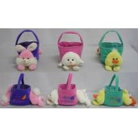Quality Easter Toys Easter Animals Basket for sale