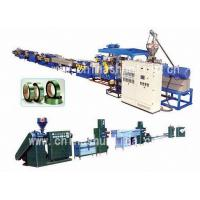 China PET、PP strap band production line on sale