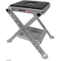 Buy cheap MSRHP FOLDING STAND II from wholesalers