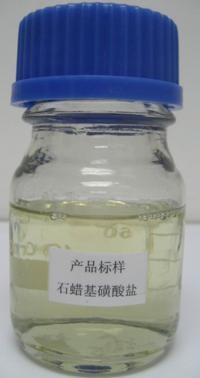 Buy Polyoxyethylene ether (ethoxylated alkyl) sulfate Series at wholesale prices