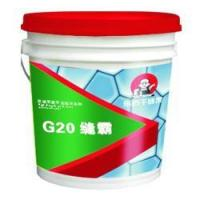 China Tile Grout Series for sale