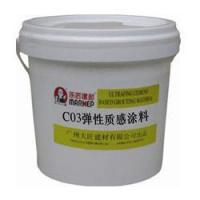 China Color Mortar Series for sale