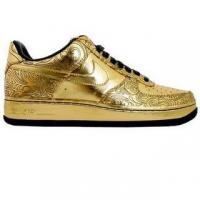 Buy cheap Nike Air Force One Low Supreme I/O - Closing Ceremonies from wholesalers