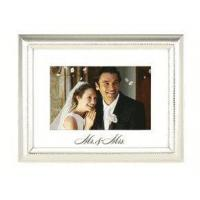China Mr. & Mrs. Matted and Beaded Picture Frame on sale