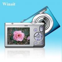 Buy cheap Winait's 12MP/2.4