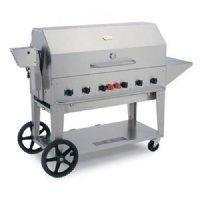 China Crown Verity MCB-48 Freestanding Gas Grill on sale