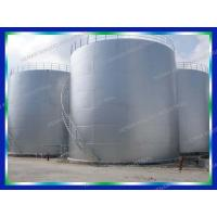 Quality Cooking Oil Project Product Refined Oil Acceptance and Storage Tank for sale