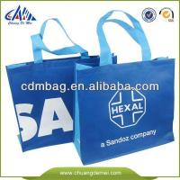 factory price gift bag non woven