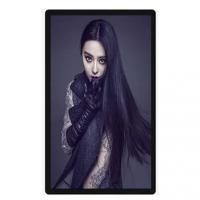 Quality Wall mount 26inch Android digital signage display for sale